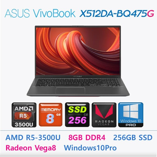 ASUS X512DA-BQ475 (Windows10 Pro 포함), 8GB, SSD 256GB, Windows10 Pro