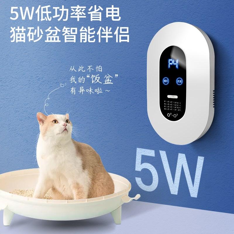 털 펫케어 공기 작은방 청정기 고양이, 한개옵션0