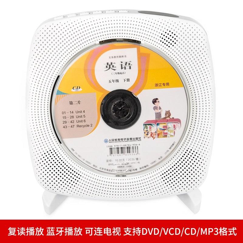 CD플레이어 cd음악듣기 플레이어 cd항시휴대가능 씨디 재수 옛날식 학생 학습 전용 아이디어, 기본, T01-CDDVD일체형 외부로 방출할 수 있다 업그레이드 휴대용 충전꽃이