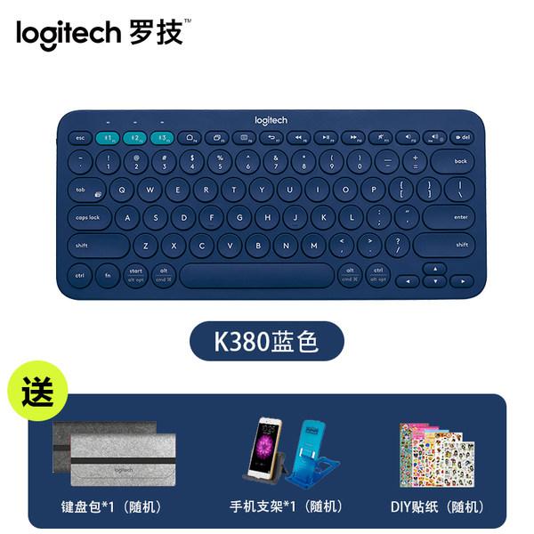로지텍 Logitech k380 화이트 핑크 무선 블루투스 키보드, K380 블루, 공식 표준