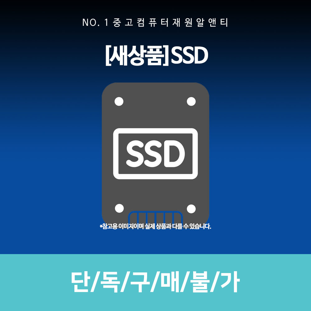 삼성전자 DB400T2A i5-3470 4G HD4000 윈10 삼성 고급형 사무 가정용 본체, HDD/SSD/RAM, 6.SSD120G에서 240G으로 변경