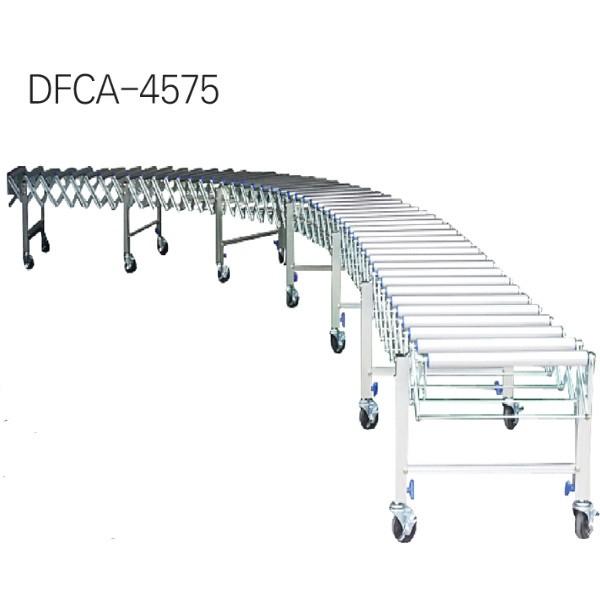 알루미늄 롤러 카페트 자바라 컨베이어 콘베어 로라 저상/고상(대) DFCA-4575