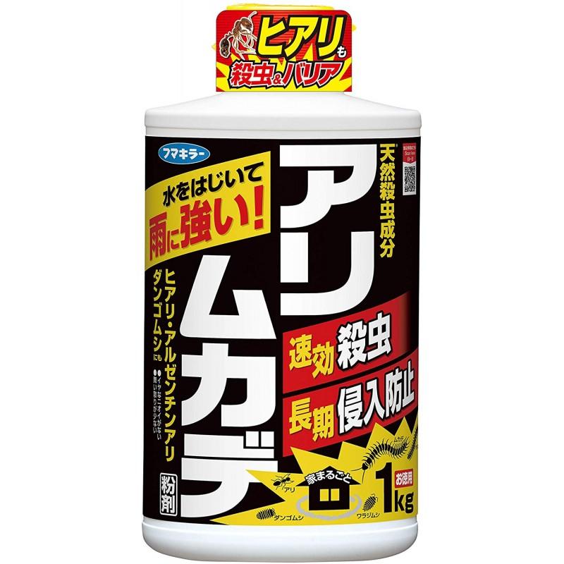 후마 키라 개미 지네 제거 살충제 粉剤 1kg, 1