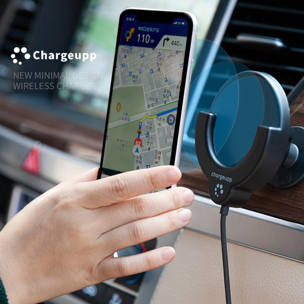 오와이링 차지업 그립톡 차량용 고속무선충전거치대, 1개, 셋트팩(검정색)