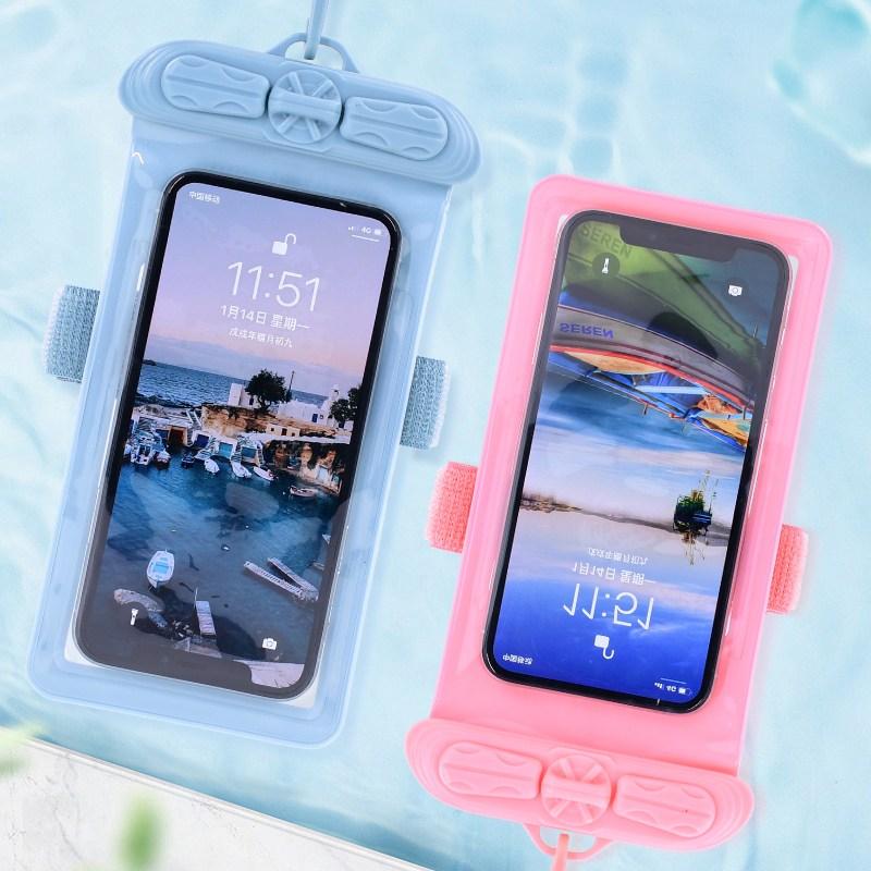 휴대폰암밴드 핸드폰 방수파우치 잠수 핸드폰가방 터치 목에거는 해변 온천 수영 표류 모래방지 용증정 얌밴드