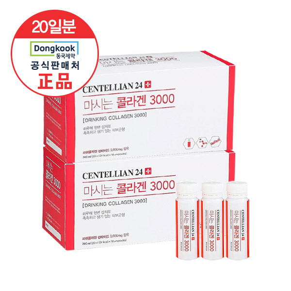 동국제약 동국제약 요구르트맛 마시는 콜라겐3000 병풀추출물 함유 2박스(20앰플), free, FREE