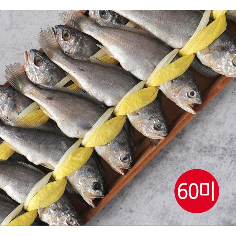 홈쇼핑 굴비다움 국내산 법성포 영광굴비 30미 60미 택1 엮걸이굴비 생선 반찬 집반찬 생선구이 굴비 법성포영광굴비 굴비다움굴비