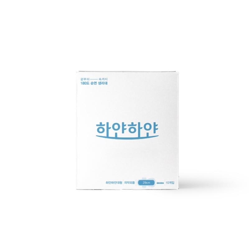 [하얀하얀] 하하별 생리대/ ALL 순면/ 안전하고 편리한 일회용 면생리대/ 단품 모음, 중형(10개입)