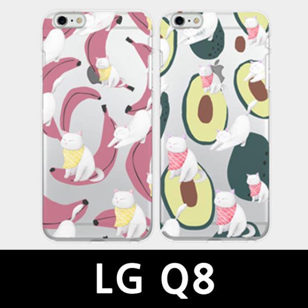 ksw52431 LG Q8 후르츠 핸드폰케이스 ip274 X800