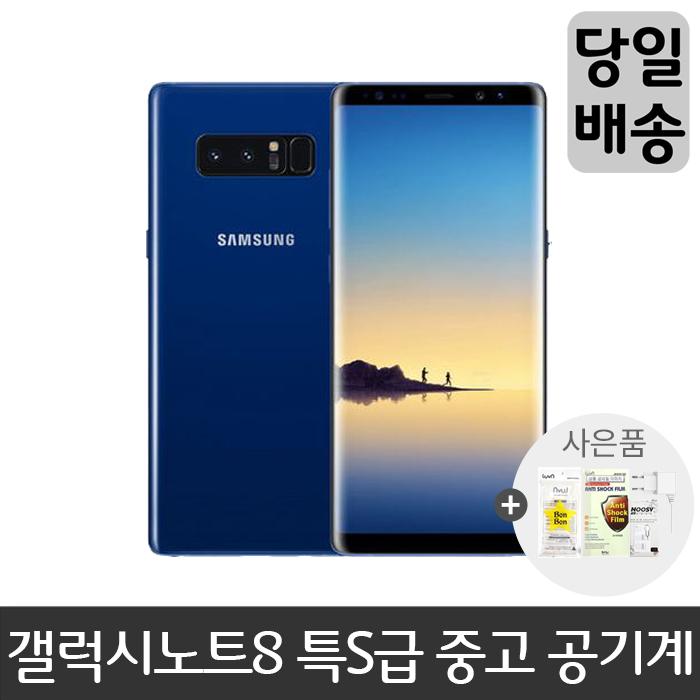 삼성전자 갤럭시노트8 64G 휴대폰, 골드, 노트8 64G 특S급