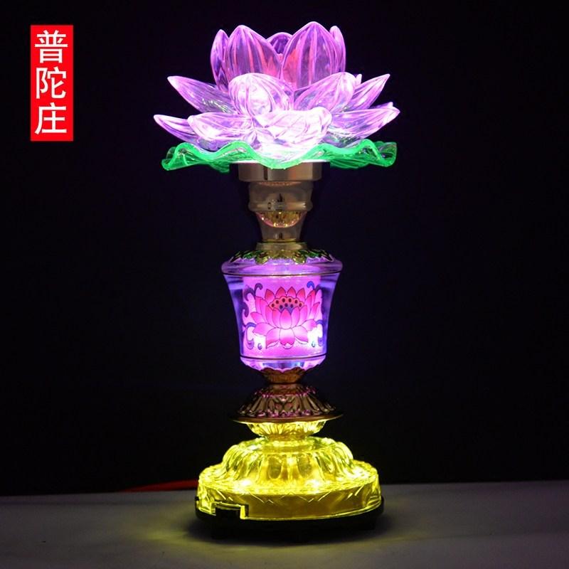 불교 용품 연꽃 등불 부처님 램프 led 불상 램프, 11.5 인치 (높이 29cm) / 개