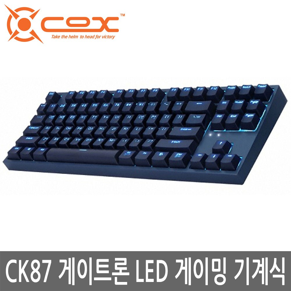 COX CK87 게이트론 LED 게이밍 기계식 네이비 정품 특가 유선키보드, 녹축, CK87 네이비