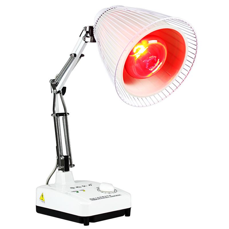 적외선 온열 조사기 디스크 근육 램프 원 적외선기, 적외선 램프