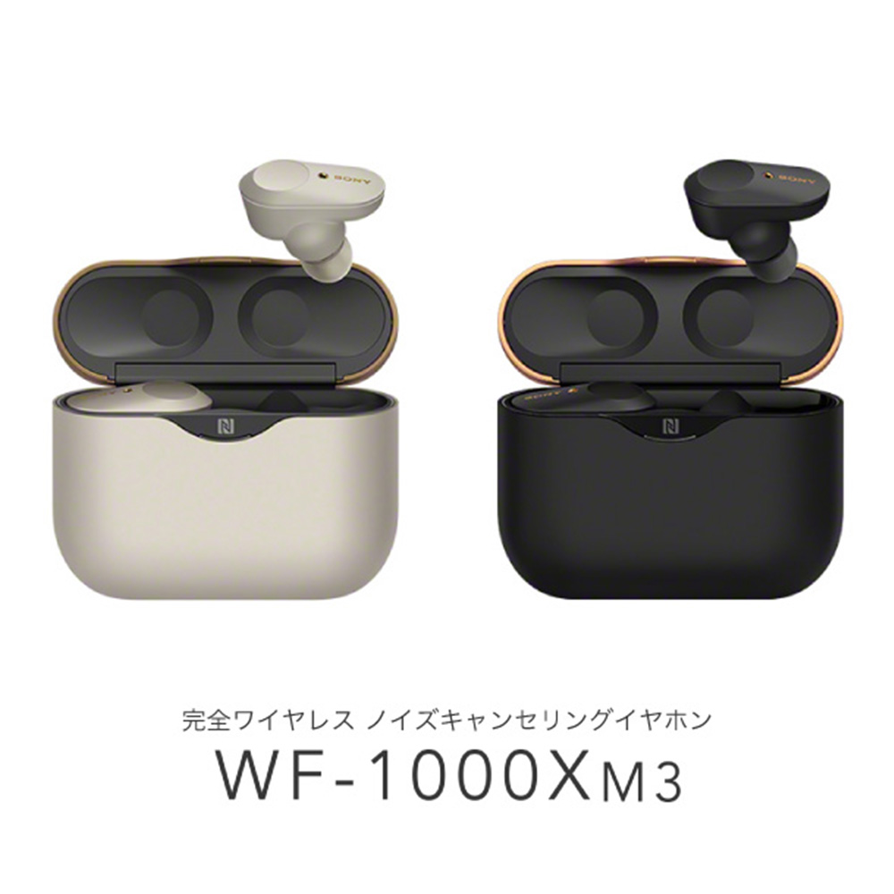SONY 소니 무선 노이즈 캔슬링 이어폰 WF-1000XM3, 화이트(WF-1000XM3 S)