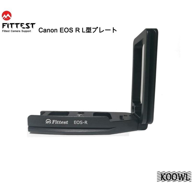 Canon 캐논 EOS R EOSR l 플레이트 L 형 빠른 릴리즈 플레이트 Koowl 제 알카 스위스 호환 1/4