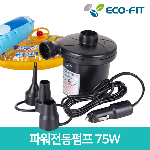 에코핏 에어펌프 가정용 차량용, 1)차량용펌프 75W(HT-196A)