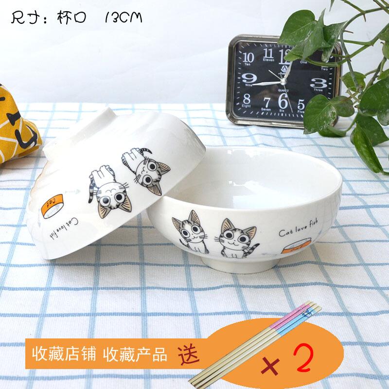 스 바 오 로 그릇 뚜껑 아침 그릇 그릇 카툰 도자기 그릇 그릇 컵 가 게 는 큰 사이즈 의 학생 식기 세트 가정용 도시락 귀엽다 기숙사 그릇 수저 2 그릇 + 젓가락, 상세페이지 참조