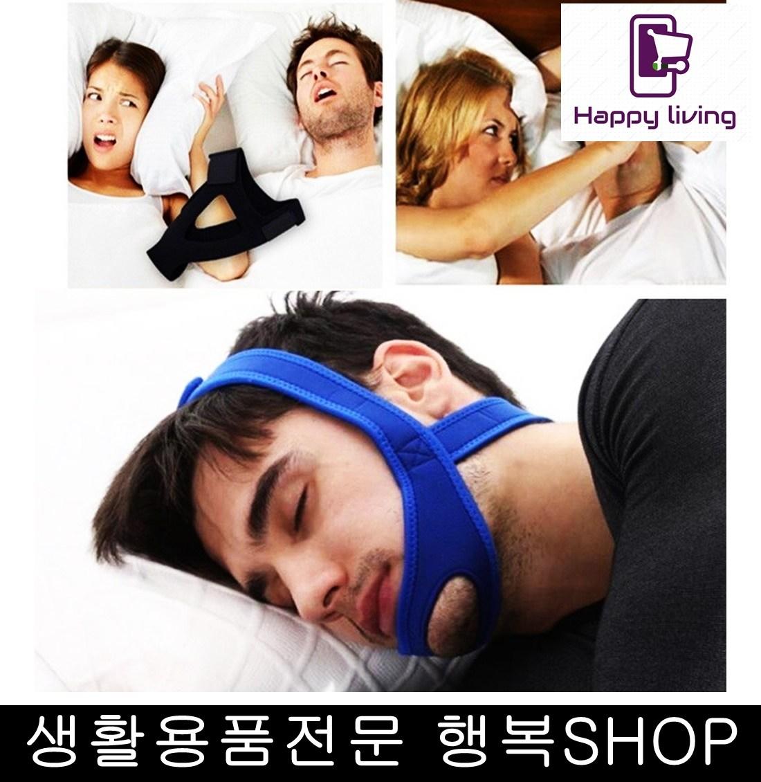무호흡증 코콜이 수면밴드 과수면증 코고는이유 수면무호흡증치료 코골이방지기구, 1개