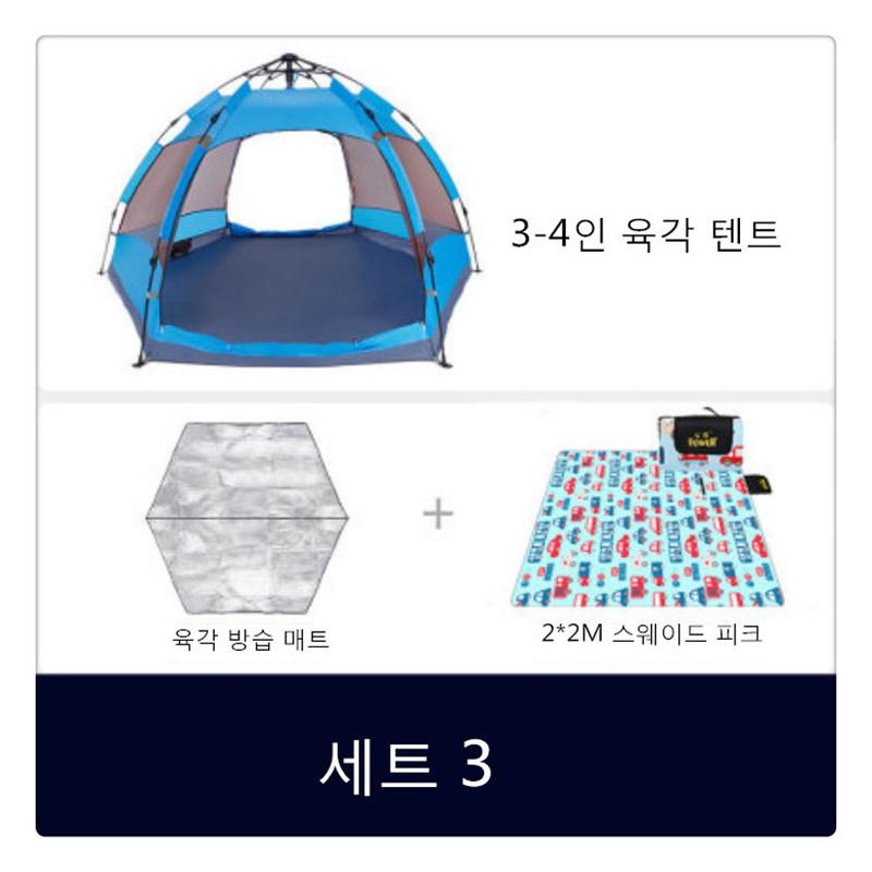 자외선차단 텐트 두꺼운 비막이 캠핑 2인 3-4인LH0305, 9