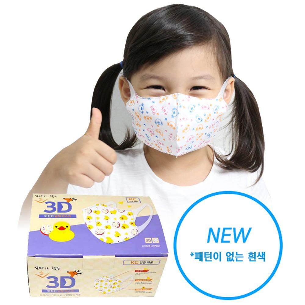 엄마가찾는그3D마스크 50매 100매 (레전드-화이트), 2box, 50매입