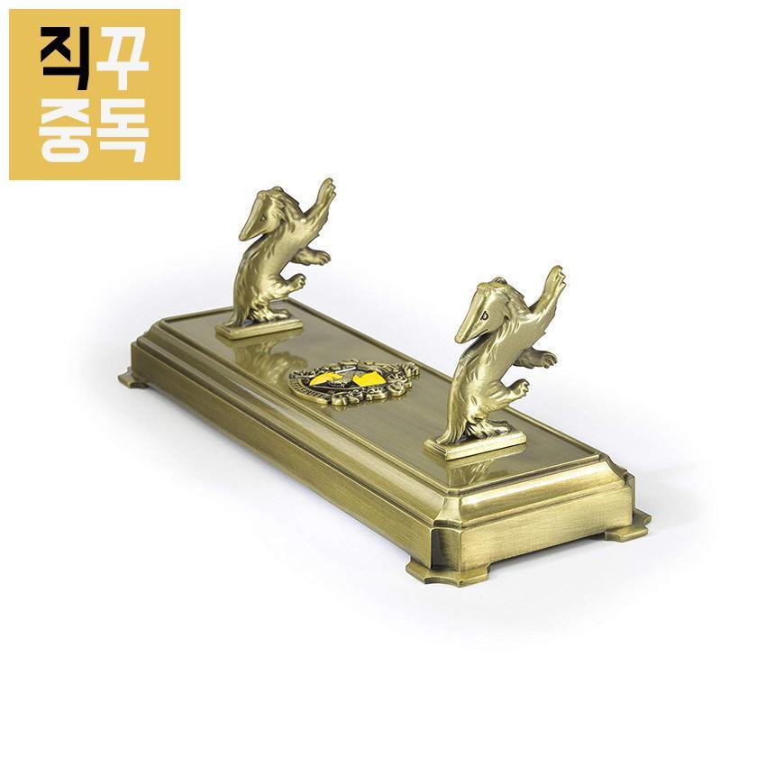 노블컬렉션 해리포터 지팡이 스탠드 거치대 후플푸프, 단품