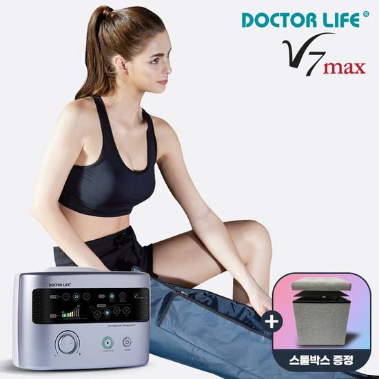 [닥터라이프] V7max공기압마사지기/본체+다리세트+스툴박스 포함 (POP 5509924155)