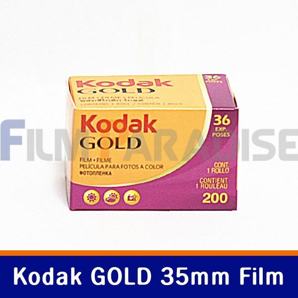 Kodak 코닥 컬러필름 네거티브 골드 (200/36) GB36 [유효기간:2022년08월], 단일상품