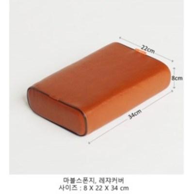 레자베개/병원용베개/레쟈베개/진찰베개/찜질방베개 (POP 2320879760)