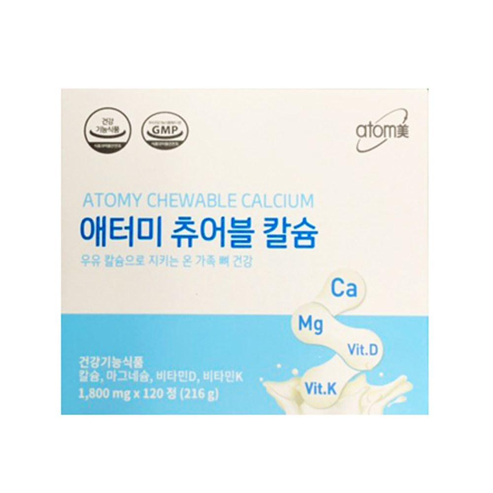 애터미 츄어블 칼슘, 1개
