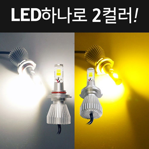 HKC62433 12V전용 엠프로빔 2컬러 화이트LED-골드LED LED안개등 2개 1세트 H3타입, 1