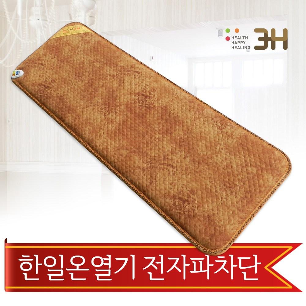 한일온열기 샤인 퀼팅 EMF 3인 전기방석 전자파차단 온열방석 140x50cm 소파매트, 50x140cm