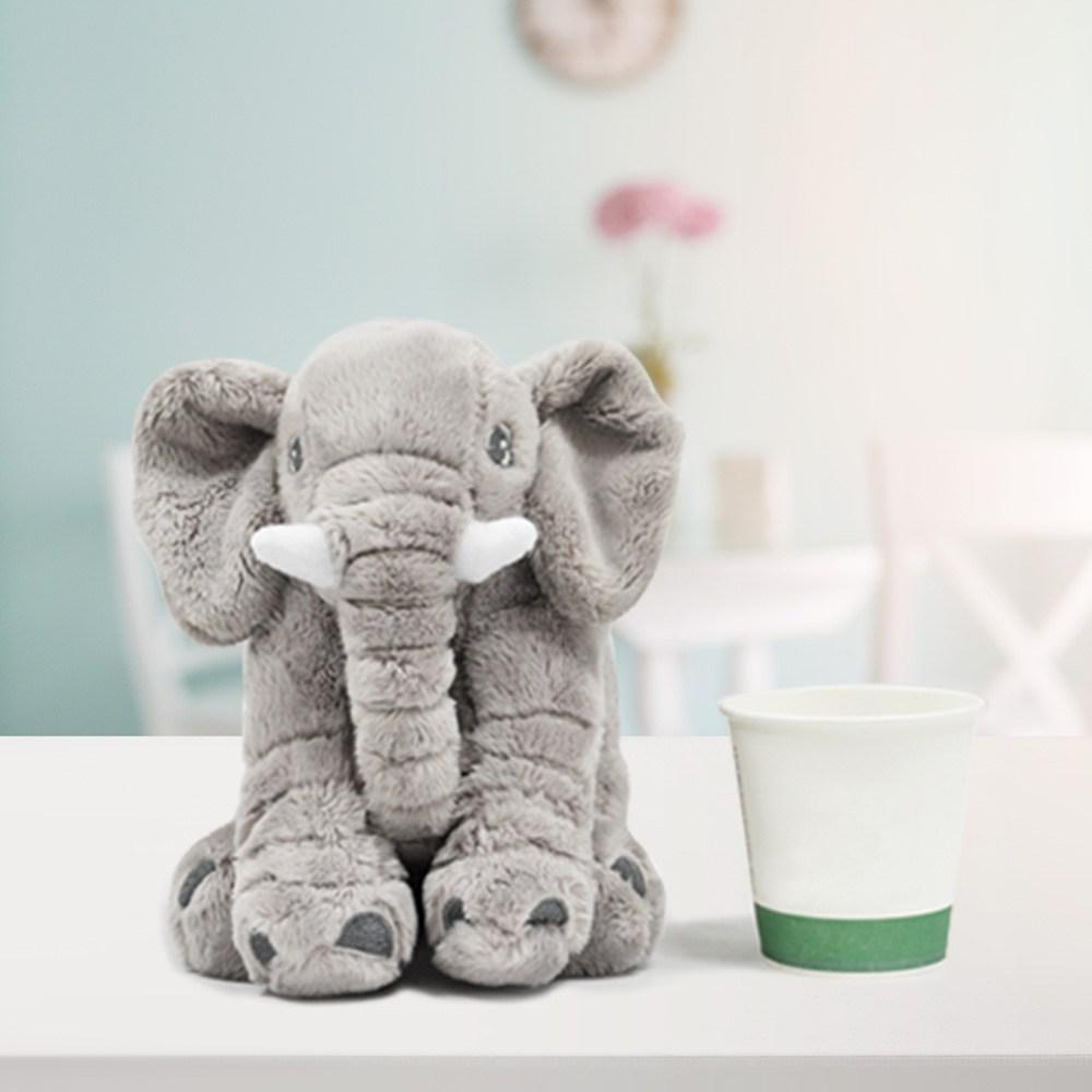 브로키 대형 코끼리 애착인형 출산선물세트 크리스마스 선물, 미니코끼리, 23cm