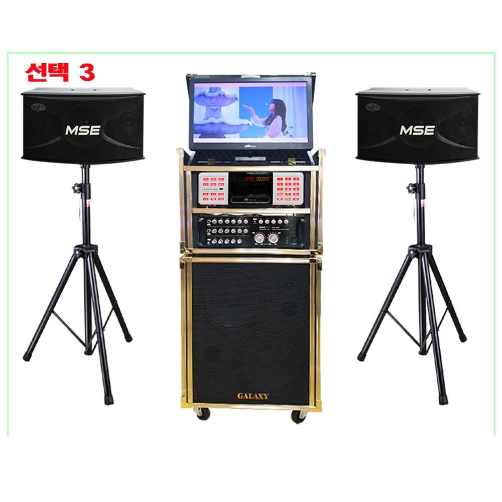 금영/태진 이동식 노래방 기계 업소용 가정용 노래방 기기, 선택1, 선택안함