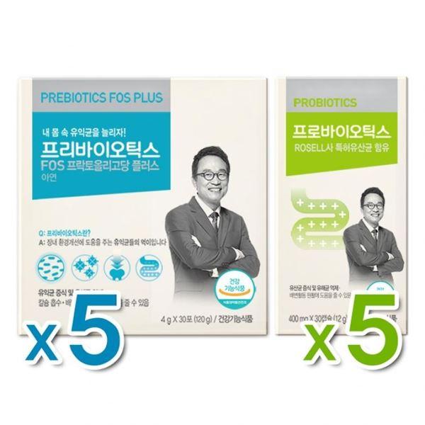 오한진 프리바이오틱스 FOS 플러스 5개월 + 프로바이오틱스 5개월, one color/free