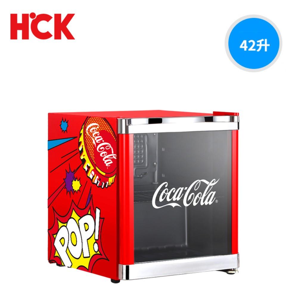 코카콜라 쇼케이스 냉장고 미니 냉장고 가정용 술냉장고 원룸 소형 자취 1인 쇼케이스 소주 맥주 음료수 술장고