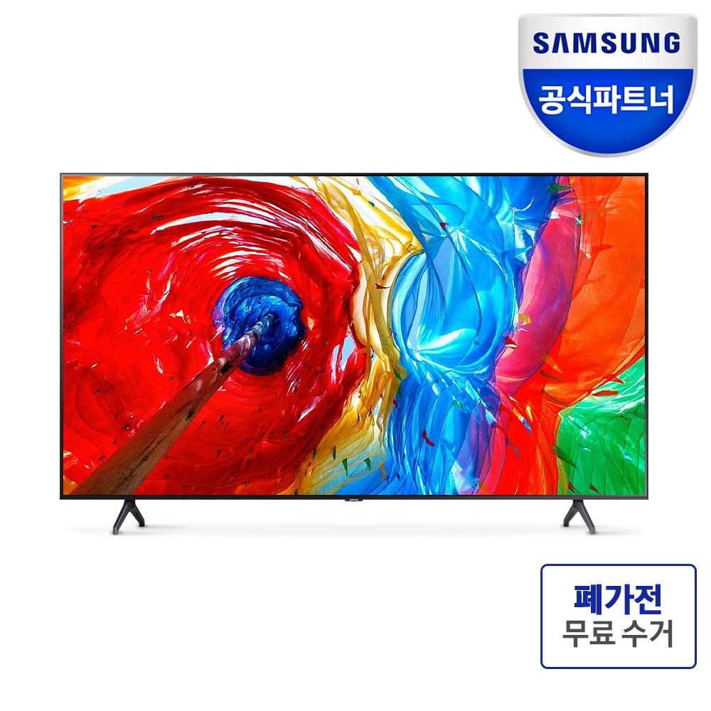 삼성전자 75인치 UHD 4K TV 비즈니스티비 무료배송설치, 방문설치, 벽걸이형