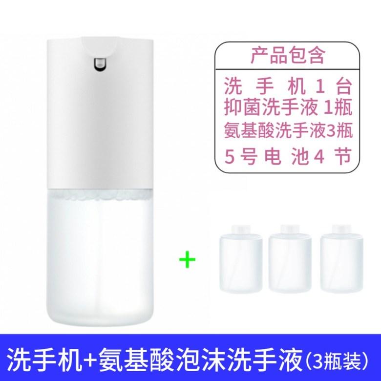 샤오미 미지아 자동센서 손세정기 2세대, 휴대폰 3 팩 + 아미노산개