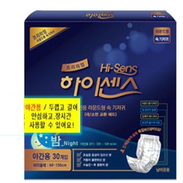 하이센스 프리미엄속기저귀 야간용 소변패드1박스180매입, 6팩, 30매입