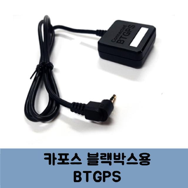 로드피아 카포스 블랙박스용 통신형 BTGPS안테나 C, BTGPS-C