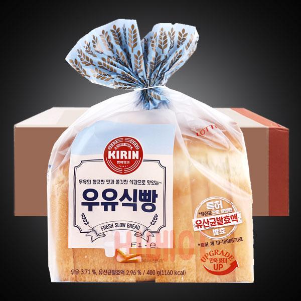 롯데 기린 우유식빵 400g x 8봉 (1박스), 1세트