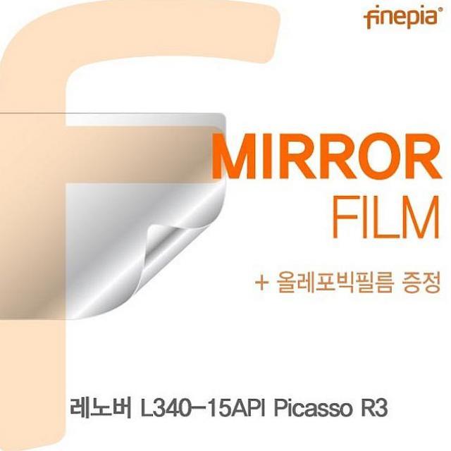 도매팡팡 레노버 L340-15API Picasso R3 Mirror필름 노트북 보호필름, 1