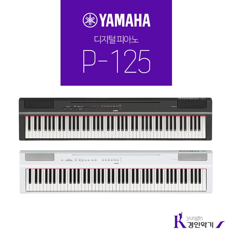 야마하 정품 디지털피아노 신모델 P-125 (P115 신모델), P125(B)블랙+X형(쌍열)스탠드 블랙+접이식의자(B)블랙, 야마하디지털피아노