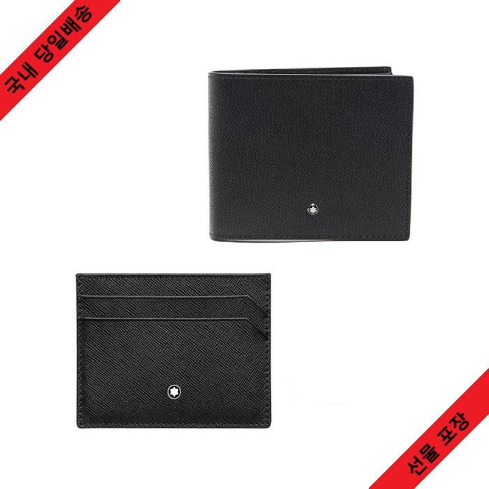 몽블랑(montbalanc) 사토리얼 반지갑 카드지갑 블랙