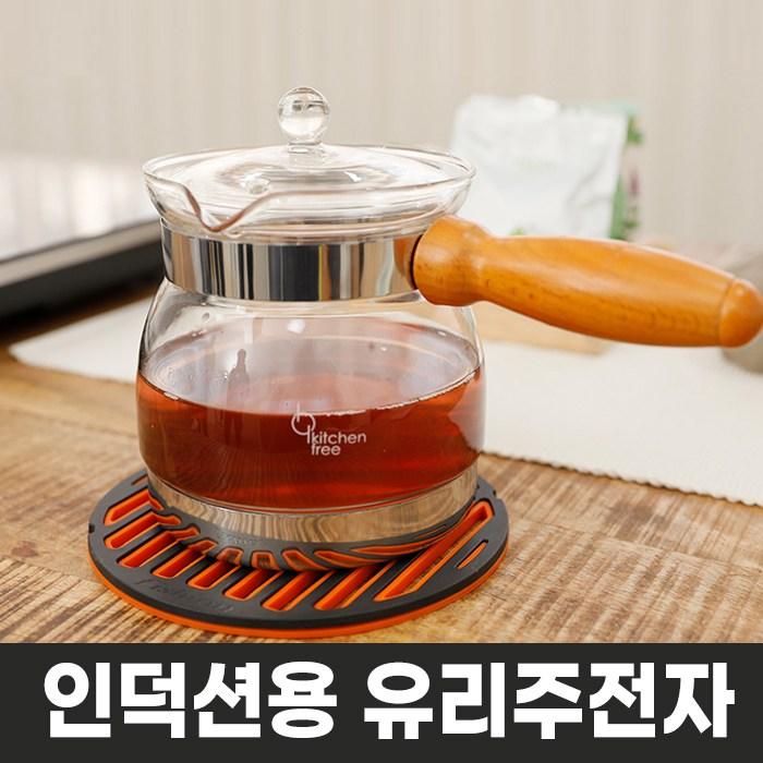 키친프리 인덕션 내열유리주전자 스텐망 편수주전자, 1300ml편수
