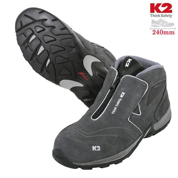 K2 K2-26 비계화 안전화(6형) 240mm K2 안전화 작업화 안전용품 안전보호구 공구설비용품 작업보호구