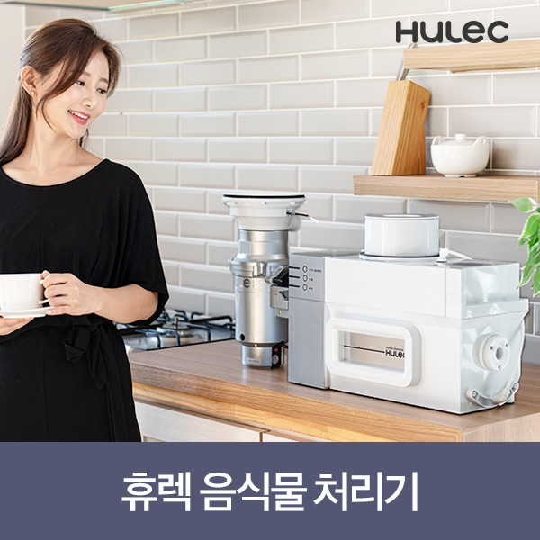 휴렉 음식물 처리기 HB-1000HM, 단품 (POP 1852203110)