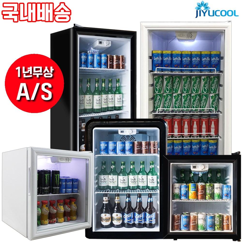 미니 소형 음료수냉장고 사무실 쇼케이스 가정용 업소용 저소음 음료 술장고, SC-52블랙 사각 (POP 4918665657)