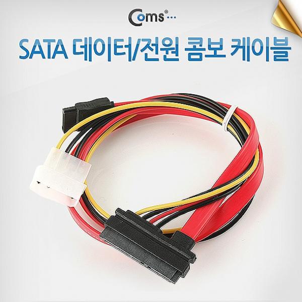 주식회사크레피 Coms SATA 케이블데이터 전원 콤보 30cm 기타케이블 젠더, 1
