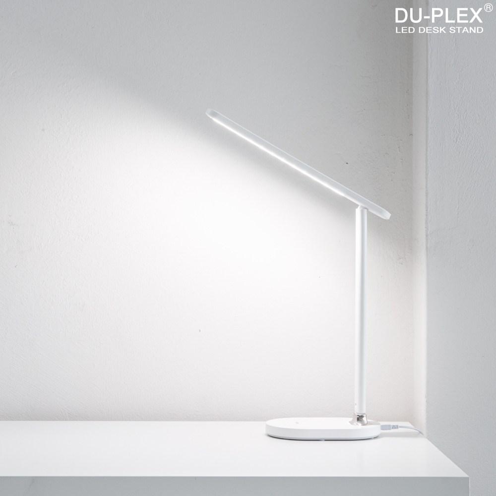 듀플렉스 DP-031LS 풀스팩트럼 블루라이트 LED 스탠드 연색지수 95이상의 재현럭 SMD L.E.D 칩셋, DP-031LS(화이트)