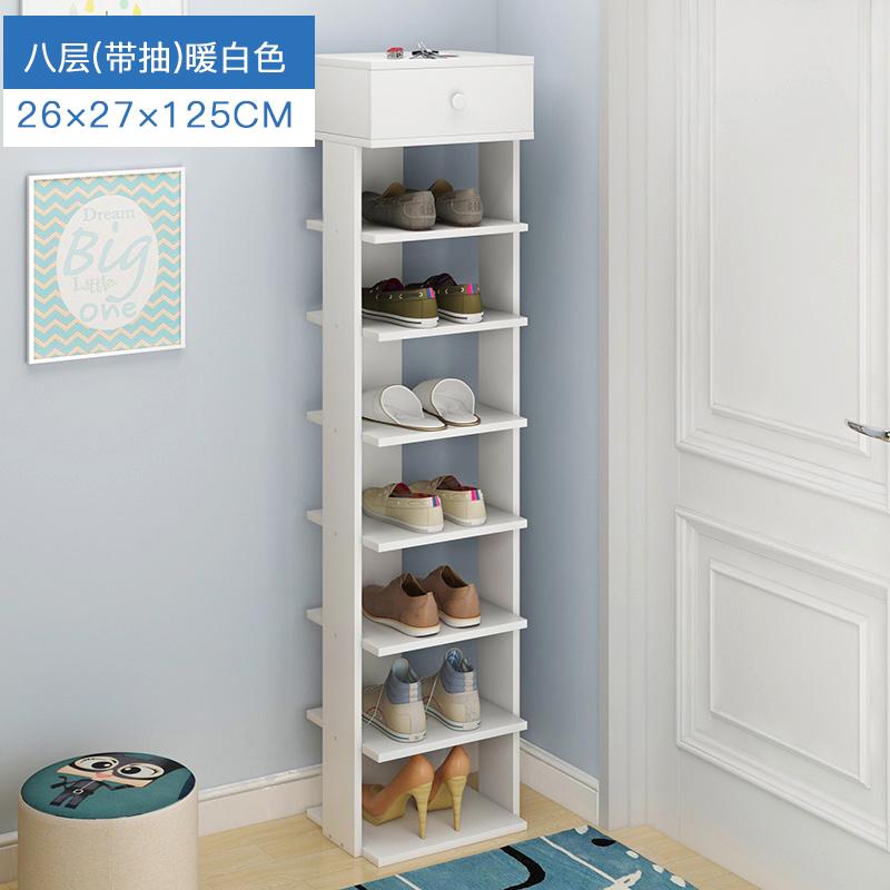 김치냉장고자리수납장 홈카페장 팬트리장 냉장고옆수납장, 8 층 (펌핑 포함) 따뜻한 흰색